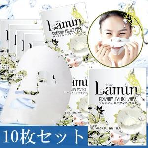 ラ・ミン プレミアムエッセンスマスク ミルク 23g ×10枚(W_N)|beauty-land