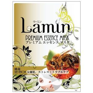 ラ・ミン プレミアムエッセンスマスク 蜂毒 23g(W_30)|beauty-land
