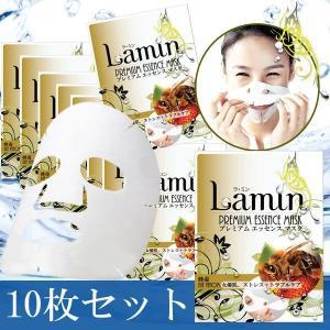 ラ・ミン プレミアムエッセンスマスク 蜂毒 23g ×10枚(W_N)|beauty-land