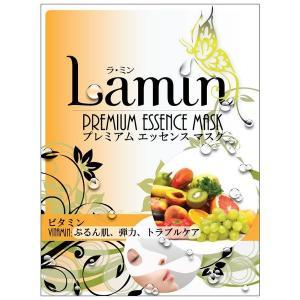 ラ・ミン プレミアムエッセンスマスク ビタミン 23g(W_30)|beauty-land