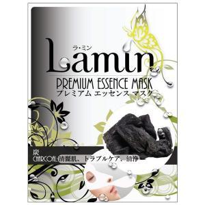 ラ・ミン プレミアムエッセンスマスク 炭 23g(W_30)|beauty-land