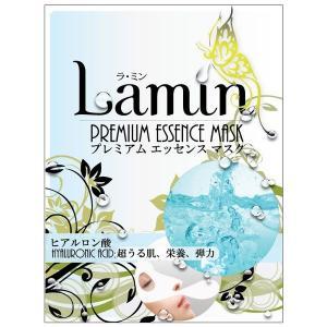 ラ・ミン プレミアムエッセンスマスク ヒアルロン酸 23g(W_30)|beauty-land