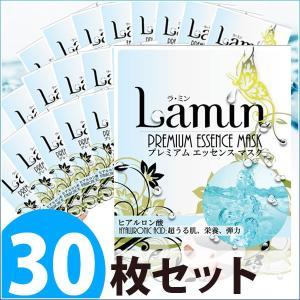 ラ・ミン プレミアムエッセンスマスク ヒアルロン酸 23g ×30枚(W_N)|beauty-land