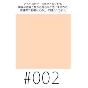 アディクション (#002)ザ スキンケア ファンデーション #ポーセリンローズ SPF25/PA++ 30ml(W_62) beauty-land 02