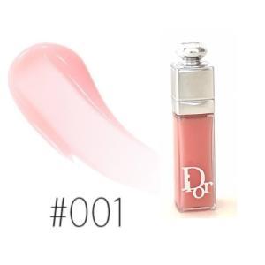 【Christian Dior】クリスチャンディオール ディオール アディクト リップ マキシマイザ...