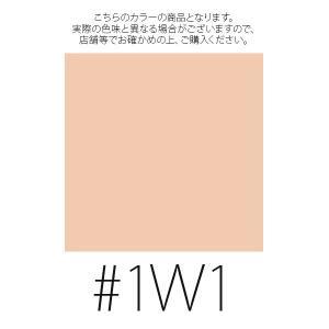 エスティローダー (#1W1 17)ダブルウェア ステイインプレイスメークアップ #ボーン 7ml(ミニ)(W_22)|beauty-land|02