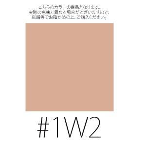 (テスター)エスティローダー (#1W2 36)ダブルウェア ステイインプレイスメークアップ #サンド  SPF10 15ml(W_38)|beauty-land|02