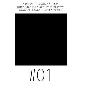 ヘレナルビンスタイン (#01)ラッシュクイーンコブラブラックWP (外箱なし)#マグネティックブラック 7.2ml(W_29)|beauty-land|02