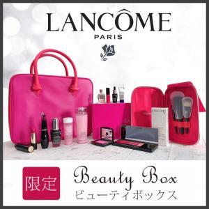 (送料無料)(同梱不可)ランコム ビューティボックス 2018 (限定)(W_1516)|beauty-land