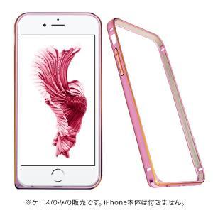 iPhone6 スマホケース シンプル バンパーケース(001) #ピンク(W_48)|beauty-land
