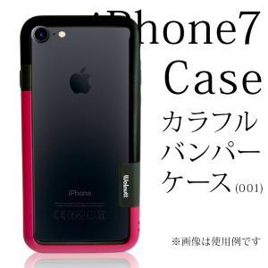 iPhone7 スマホケース カラフル バンパーケース(001)(W_N)