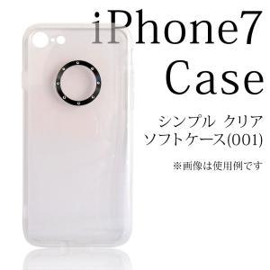 iPhone7 スマホケース シンプル クリアソフトケース(001)(W_N)
