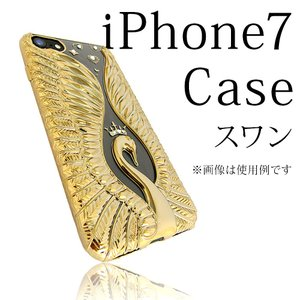iPhone7 スマホケース スワン クリアハードケース(001)(W_63)
