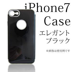 iPhone7 スマホケース エレガントブラック ハードケース(001)(W_60)