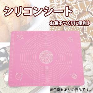 シリコンシート(001) ピンク(W_196)|beauty-land