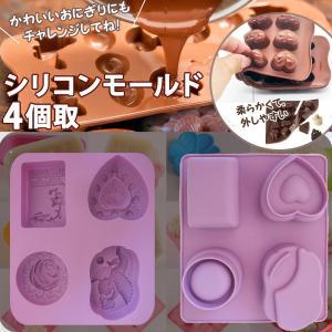 シリコンモールド 4個取 アソート型 紫 (b002-01)(W_210)|beauty-land
