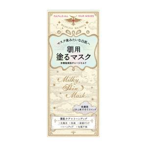 資生堂 Shiseido マジョリカ マジョルカ ミルキースキンマスク