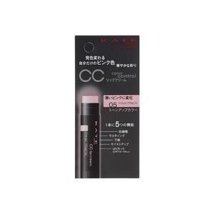 KATE CCリップクリーム 薄いピンクに変化 05 PINK TRICK 【ネコポス対応商品】