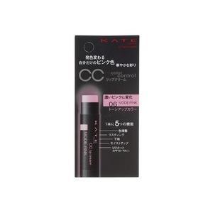 KATE CCリップクリーム 濃いピンクに変化 06 MODE PINK 【ネコポス対応商品】