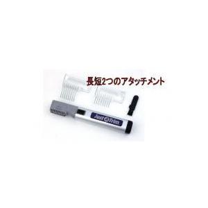 ジャスト・ア・トリム マイクロタッチ付|beauty-proshop