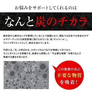 炭 ダイエット サプリメント CHARCOAL PRINCESS  150粒 チャコールクレンズ サプリ|beauty-web|02