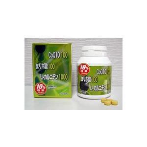 CoQ10 100 +αリポ酸100 +Lカルニチン1000【10%増量】240粒|beautybox