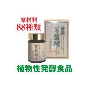 特選 万葉酵素 金印 150g|beautybox