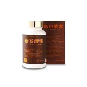 【定形外郵便・送料無料!)】新谷酵素 エンザイムプレミアム 180粒|beautybox