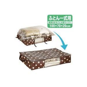圧縮袋付収納ケース ふとん一式用|beautybox