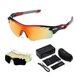 DUCO スポーツサングラス メンズ 偏光サングラス レッド スポーツ用 5枚交換レンズ付き UV400 紫外線カット 耐衝撃 超軽量 全天|beautydawn