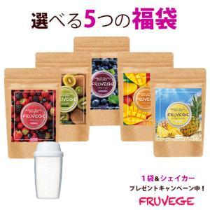 1袋プレゼント☆  酵素グリーンスムージー  チアシード配合...