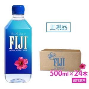 FIJI Water フィジー ウォーター 【500ml×2...