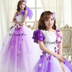 カラードレス ウェディングドレス、二次会、ロングドレス、エンパイアドレス、ウエディングドレス、ワンショルダー/オフショルダー hs072|beautydream
