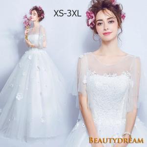 2017ウェディングドレス、透かし彫りレース、二次会、ロングドレス、ウエディングドレス、エンパイアライン、可愛い花びら、可愛い姫系hs2600 beautydream