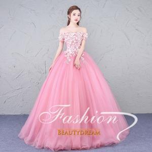 カラードレス、ウェディング、可愛い、ウエディングドレス、エンパイア、オフショルダー、舞台衣装、エレガント、可愛い花びら、姫系 hs2684|beautydream