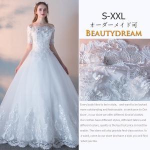 ウェディングドレス、パニエ付き、可愛い刺繍花、二次会、ロングドレス、ウエディングドレス、エンパイア、着痩せ、オフショルダー、レース、姫系hs2714 beautydream
