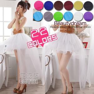 【チュールスカート特集】可愛いチュールスカート、フリルスカート、ブルマースカート、ふわふわチュールレース、30−100cm、13枚、22色入 ly30|beautydream