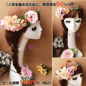 花冠、ウエディング花冠、カチューシャ、森ガール、ウエディング、ヘッドアクセ、コサージュ、花輪、花飾り sp240|beautydream