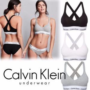 Calvin Klein カルバンクライン CK パット付き モダンコットン 上下セット