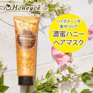 【公式】ハニーチェ ディープモイストリペア ヘアマスク|beautyexperience