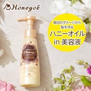 【公式】ハニーチェ ディープモイストリペア ヘアセラム|beautyexperience
