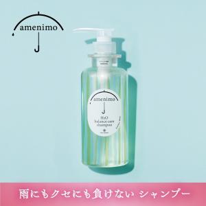 【公式】アメニモ H2O バランスケア シャンプー|amenimo(くせ毛 シャンプー)|beautyexperience