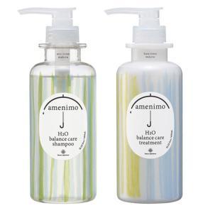【公式】アメニモ H2O バランスケア シャンプー&トリートメント セット|amenimo(くせ毛 シャンプー、トリートメント)|beautyexperience