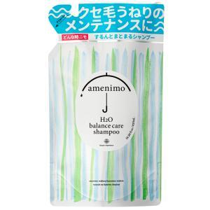 【公式】アメニモ H2O バランスケア シャンプーつめかえ|amenimo(くせ毛 シャンプー)【詰め替え用】|beautyexperience