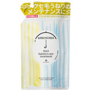 【公式】アメニモ H2O バランスケア トリートメントつめかえ|amenimo(くせ毛 トリートメント)【詰め替え用】|beautyexperience