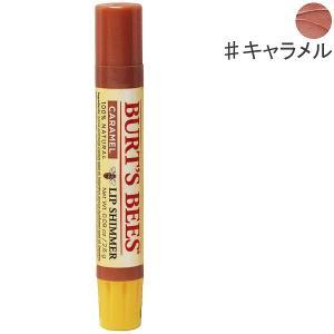 バーツビーズ BURT'S BEES リップシマー #キャラメル 2.6g 化粧品 コスメ beautyfactory