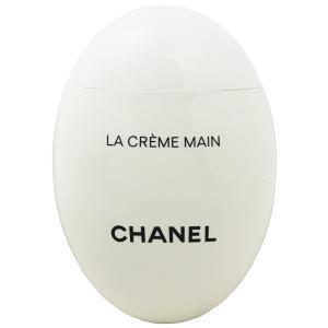 シャネル CHANEL ラ クレーム マン ハンドクリーム 50ml 化粧品 コスメ LA CREME MAIN SMOOTH SOFTEN BRIGHTEN|beautyfactory