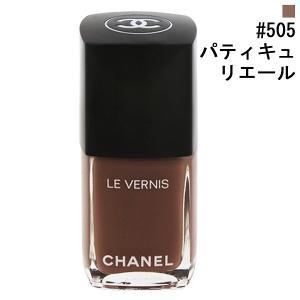 シャネル CHANEL ヴェルニ ロング トゥニュ #505 パティキュリエール 13ml 化粧品 コスメ LE VERNIS LONGWEAR NAIL COLOUR #505 PARTICULIERE|beautyfactory