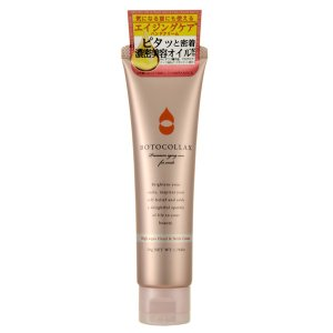 ボトコラックス BOTOCOLLAX ハイアクア ハンド&ネッククリーム 16A 50g 化粧品 コスメ|beautyfactory