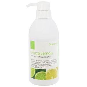 ナーセリー NURSERY Wクレンジングジェル ライム&レモン 500ml 化粧品 コスメ|beautyfactory